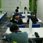 H29年度第1回日本漢字能力検定